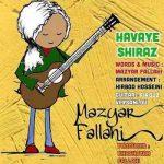 دانلود آهنگ مازیار فلاحی هوای شیراز