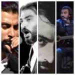 دانلود آهنگ ناصر عبداللهی خونه